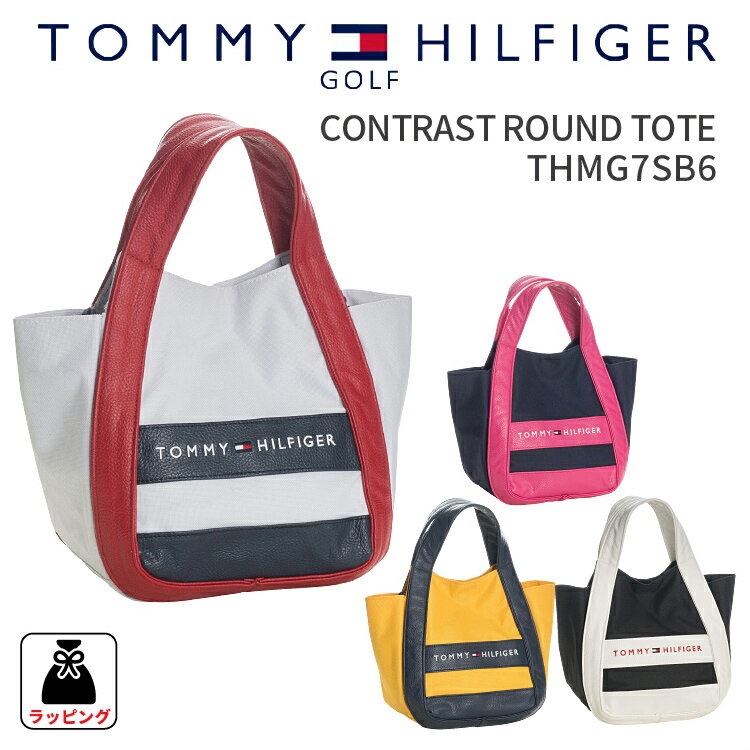 ラウンドトートバッグ トミーヒルフィガー ゴルフコントラストトートバックCONTRAST ROUND TOTE BAG THMG7SB6TOMMY HILFIGER GOLFミニトート ギフト プレゼント