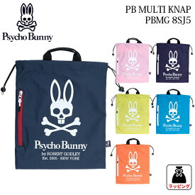マルチナップ サイコバニー サブバッグPB MULTI KNAP PBMG8SJ52018年春夏 Psycho Bunny PBMG-8SJ5ナップ 手提げ ナップサック シューズサック