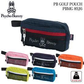 ポーチ サイコバニー ゴルフポーチPB GOLF POUCH PBMG8SJ62018年春夏 Psycho Bunny PBMG-8SJ6ゴルフ小物収納 ラウンド小物 ボールポーチ