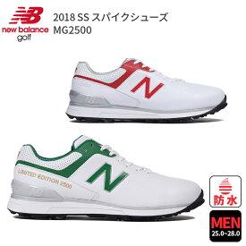ゴルフシューズ ニューバランスゴルフ MG2500NBスパイクシューズ MG25002018年モデル メンズ ゴルフスパイク25.0/25.5/26.0/26.5 /27.0 /27.5/28.0日本サイズ 日本モデル 日本仕様new balance GOLF MG2500WR MG2500WG