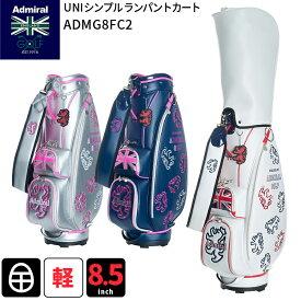 UNI シンプル ランパント CBアドミラルゴルフ カートキャディバッグ2018年秋冬限定モデルAdmiral Golf ADMG8FC28.5型 46インチ 軽量カートタイプネームプレート バッグタグ