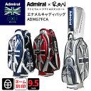 アドミラルゴルフ×クアトロスタジオーニエナメルキャディバッグカートタイプ Admiral コラボ 当店限定 ADMG7FCA 当店…