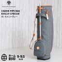 木の庄帆布 パイプキャディカートバッグ05セメントグレー(キャメル革)Kinosho Transit 国産キャディキャディパイプ…