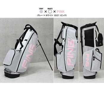 グレー×ホワイト(ロゴ:ピンク)