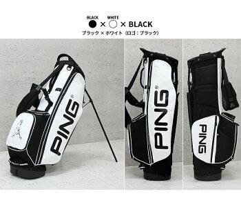 ブラックホワイト(ロゴ:ブラック)