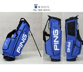 ブルー(ロゴ:ホワイト)