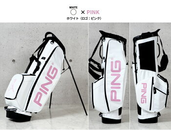 ホワイト(ロゴ:ピンク)