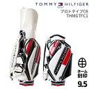 トミーヒルフィガーゴルフ キャディバッグTOMMY HILFIGER GOLF THMG7FC1カートキャディバッグプロトタイプCB【ネーム…