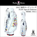 サイコバニー キャディバッグ カートタイプフラッグスペシャルエディション PBMG7SC12017年春夏 カートキャディバッグPsycho Bunny PBMG...
