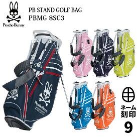 サイコバニー スタンド ゴルフバッグ2018年春夏モデル PBMG8SC3PB STAND GOLF BAG PBMG-8SC3スタンドゴルフバッグPsycho Bunny PBMG8SC3軽量 ダブルショルダー 9型