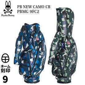 サイコバニー ニューカモキャディバッグNEW CAMO CB PBMG9FC29型 5分割 キャディバッグPsychoBunny 2019年秋冬モデル