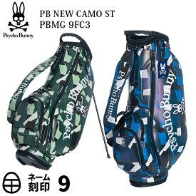 サイコバニー カモスタンドバッグNEW CAMO ST PBMG9FC39型 5分割 キャディバッグPsychoBunny 2019年秋冬モデル