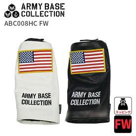 アーミーベースコレクション フェアウェイヘッドカバー ARMY BASE COLLECTION ABC008HC FWフェアウェイ用 FW用 HEAD COVER FAIRWAYアクセサリ 2016年新作ホワイト / ブラック