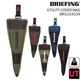 ブリーフィング ユーティリティーカバーUTILITY COVER MAG ブリーフィングゴルフ BRG193G59BRIEFING 新作モデル ユーティリティーヘッドカバー 番手タグ付きアクセサリ UT UTギフト プレゼント