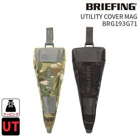 ブリーフィング ユーティリティーカバーUTILITY COVER MAG ブリーフィングゴルフ BRG193G71BRIEFING 新作モデル ユーティリティーヘッドカバー 番手タグ付きアクセサリ UT UTギフト プレゼント