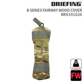 ブリーフィング フェアウェイカバーB SERIES FAIRWAY WOOD COVERマルチカモ ブリーフィングゴルフ BRG191G26BRIEFING ヘッドカバー 新作モデルフェアウェイウッド 番手タグ付きアクセサリ FW FWギフト プレゼント