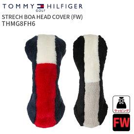 ★29・30日 P10倍★トミーヒルフィガーゴルフSTRECH BOA HEAD COVER (FW) THMG8FH62018年秋冬モデル 新作TOMMY HILFIGER GOLFストレッチボアヘッドカバーフェアウェイウッド用 FW FAIRWAY HEAD COVER#3・#5・X 番手タグ付き