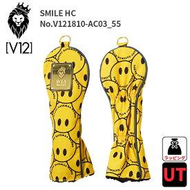 ユーティリティーヘッドカバーV12 ヴィトゥエルヴV121810-AC03 SMILE HEAD COVERスマイル ヘッドカバーヴィ・トゥエルヴユーティリティー用 UT用 HEAD COVER UTアクセサリ 2018年新作