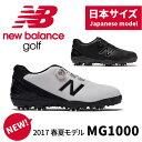 ゴルフシューズ ニューバランスゴルフ MG10002017年モデル メンズ ゴルフスパイク25.0/25.5/26.0/26.5/27.0/27.5/28.0/...