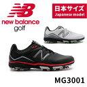 ゴルフシューズ ニューバランスゴルフ MG30012016年モデル メンズ ゴルフスパイク26.0 / 26.5 / 27.0 / 27.5 幅:D日本サイズ ...