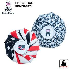 サイコバニー アイスバッグ2019年春夏モデル PBMG9SE6 アイスバッグ 直径20cm Psycho Bunny 氷嚢 氷のう アイスバッグ 暑さ対策ホワイト トリコロール PB ICE BAG 新作