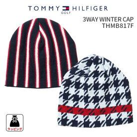 ★P5倍★トミーヒルフィガーゴルフ 3WAY WINTER CAP THMB817F2018年秋冬モデル 新作TOMMY HILFIGER GOLF3ウェイ ウィンター キャップ帽子 新作 ニット帽 サイズフリーニット KNIT ゴルフ用品