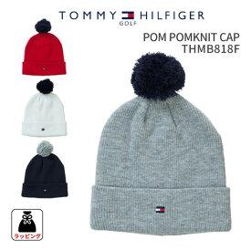 ★P5倍★トミーヒルフィガーゴルフ POM POM KNIT CAP THMB818FTOMMY HILFIGER GOLFポンポンニットキャップホワイト グレー ブラック レッド帽子 ニット帽 サイズフリー ニット KNITゴルフ用品 NEW 新作 ギフト