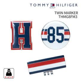 トミーヒルフィガーゴルフ マーカー ツインマーカー TWIN MARKER THMG8FM3ゴルフ小物 2018年秋冬モデル 新作TOMMY HILFIGER GOLFMARKERプレゼント 新作 ゴルフ用品 New シルバー