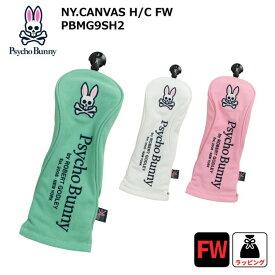 サイコバニー フェアウェイウッド用 ヘッドカバー2019年春夏モデル NY.CANVAS H/C FW用 PBMG9SH2 ニューヨーク キャンバス ヘッドカバー ダイヤル式ナンバータグ (3/5/7/X)アクセサリ FW用 フェアウェイ 200cc対応 FWピンク ホワイト ライムグリーン 新作