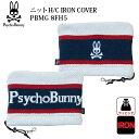 Psycho Bunny サイコバニーニット H/C IRON COVER PBMG8FH52018年秋冬限定モデル 新作アイアンカバー IRON COVER アク…
