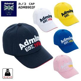 カノコCAP アドミラルゴルフ鹿の子キャップ CAPAdmiral Golf ADMB902Fゴルフキャップ 帽子 cap キャップ2019年春夏モデル フリーサイズゴルフ用品 ギフト 贈り物