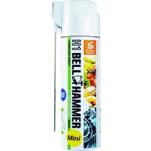 ベルハンマー 超極圧潤滑剤 H1ベルハンマー 100mlミニスプレー (H1BH19)
