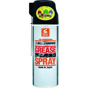ベルハンマー 超極圧潤滑剤 LSベルハンマー グリーススプレー 420ml (LSBH20)