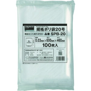 TRUSCO 規格ポリ袋20号 縦600X横460Xt0.03 100枚入 透明 (SPB-20)