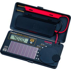 SANWA ソーラー充電ポケット型デジタルマルチメータ (PS8A)
