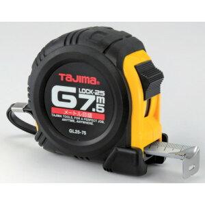 タジマ Gロック-25 7.5m メートル目盛 (GL25-75BL)