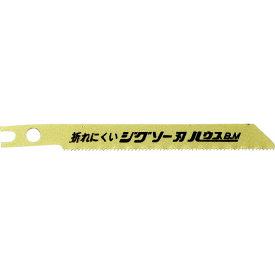 ハウスB.M バイメタルハイスジグソー替刃 5枚入り 木工用9山 (H-1126)