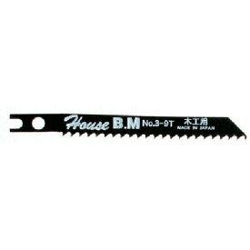 ハウスB.M 兼用ジグソー替刃 10枚入り 木工用 NO39 (N039)