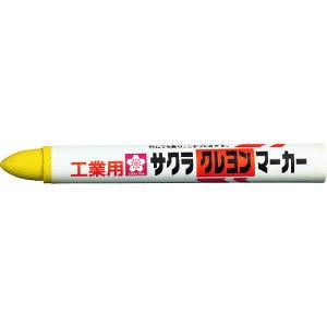 サクラ クレヨンマーカー 黄(GHY3-Y)