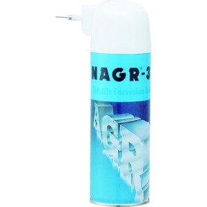旭 気化性防錆剤 NAGR-330 スプレー(NAGR-330)