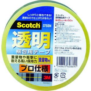 3M 透明梱包用テープ375SN 48mmX50m 重量物梱包用(375SN)
