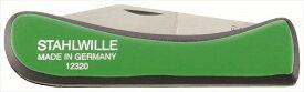 STAHLWILLE スタビレー 12320 折りたたみ式ケーブルナイフ(77020000) (12320)
