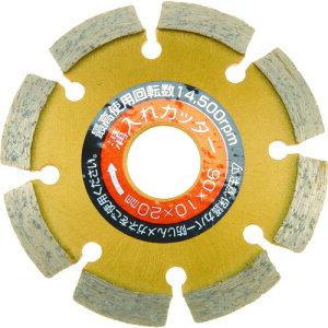 アイウッド ダイヤモンド溝入れカッター V字型 90X10X20 (89722)