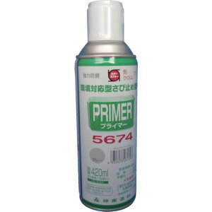 シントー プライマー5674スプレー N-8グレー(9972639)