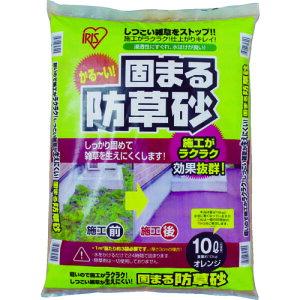 IRIS 516013 固まる防草砂 10L オレンジ(10L-OR)