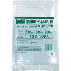 TRUSCO 業務用ひも付きポリ袋0.05X70L 10枚入 (HP-0070)