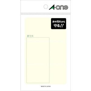 3M エーワン[[TM上]] 透明保護ラベル 45×90mm (8枚入)(08371)