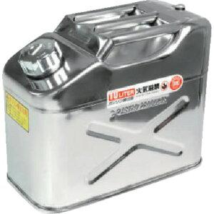 アストロプロダクツ ステンレス ガソリン携行缶10L (2007000009529)