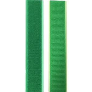 ユタカメイク マジックテープ アイロンワンタッチ 25mm×15cm グリーン (G-85)