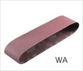RYOBI リョービ エンドレスベルト 仕上用:WA・粒度120・木工用 6611477(BDS-1010用)